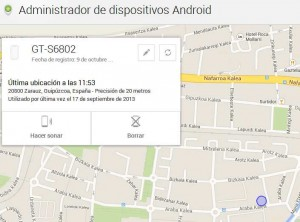 Android Device Manager2